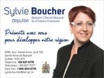 SBoucher